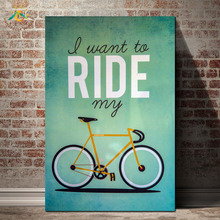 Quotes About Bicycle Wall Art HD Prints Canvas Painting Modular Picture And Poster Scroll Decoration Home