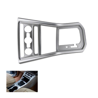 ABS Matte Gear Box Cover Water Cup Frame Sequins Trim For VW Volkswagen Touran 2016 2017 Interior Accessories 1pcs