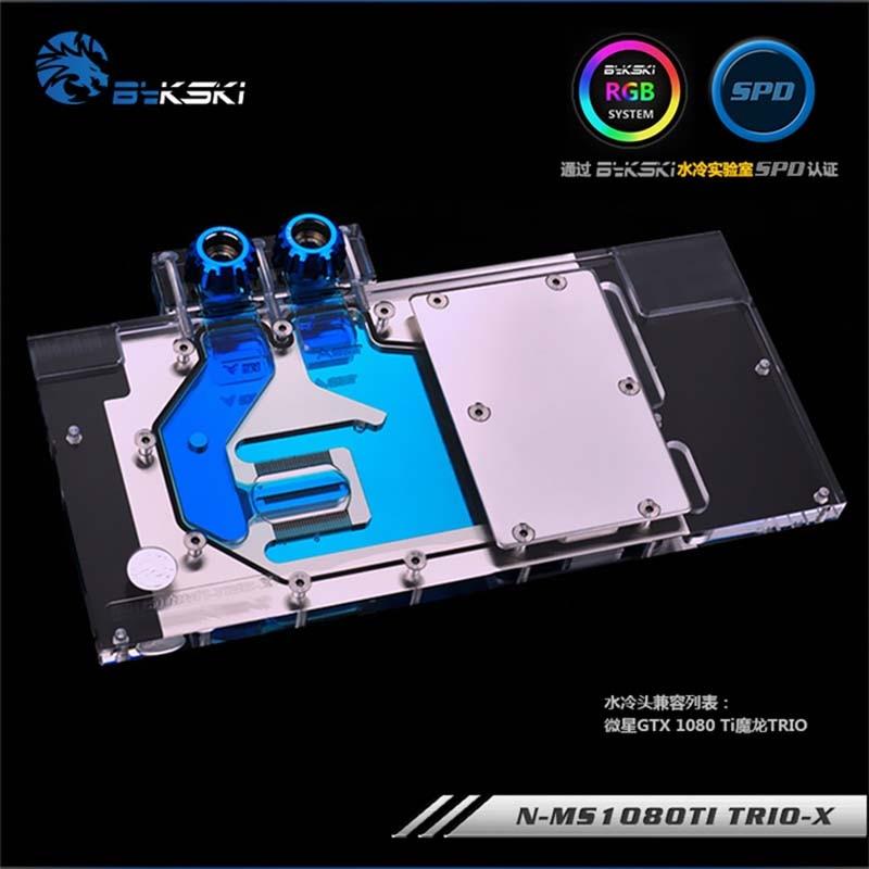 Bykski GPU bloc d'eau pour MSI GTX 1080 Ti TRIO couverture complète carte graphique refroidisseur d'eau