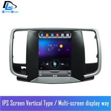 32G ROM Vertical screen android gps multimedia video radio player  in dash for nissan old teana 2009-12  years navigation stereo