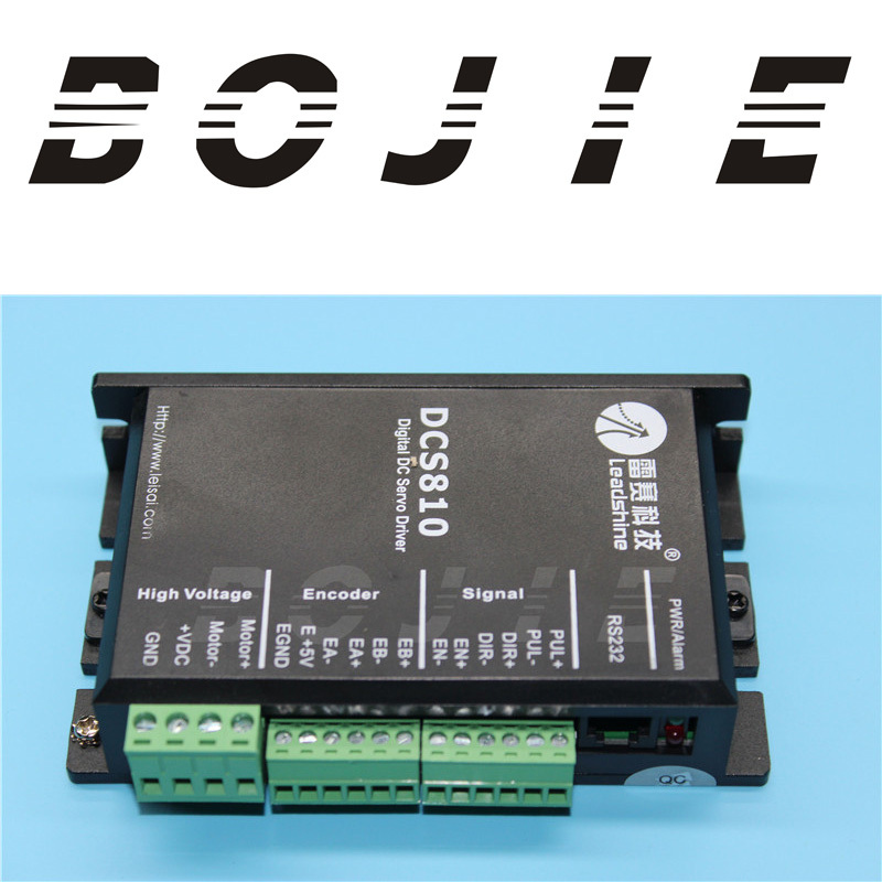 Bojie Leadshine DCS810 servo driver for solvent printer Allwin Human Gongzheng Myjet spectra skywalker pci card for gongzheng printer