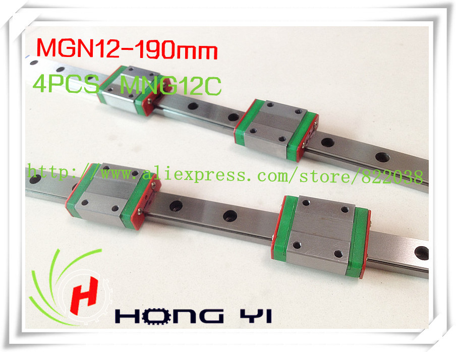 Square linear guide 2 X MGN12 L=190mm with 4pcs MGN12C linear blocks(can be cut any length) new square linear guide 2 x mgn12 l 300mm with 4pcs mgn12c linear blocks can be cut any length