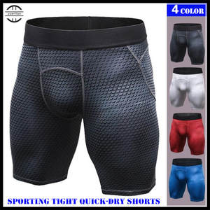 Tight Boxers Underwears Shorts Print Sporting High-Elastic Breathable Cool Pro 3D 200pcs