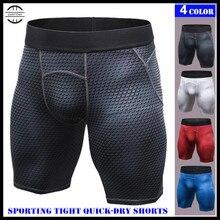 Bóxer ajustados con estampado 3D para hombre de 200 piezas pantalones cortos deportivos de secado rápido transpirables de alta elasticidad