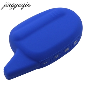 Image 3 - jingyuqin M7/M8/M9 Silicone Case for Scher khan Magicar 7/8/9/10/11/12 101 LCD Two Way Car Alarm System LCD Key Cover