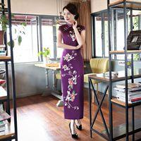 Fashion Women S Long Cheongsam New Arrival Chinese Rayon Dress Elegant Qipao Vestidos Plus Size S