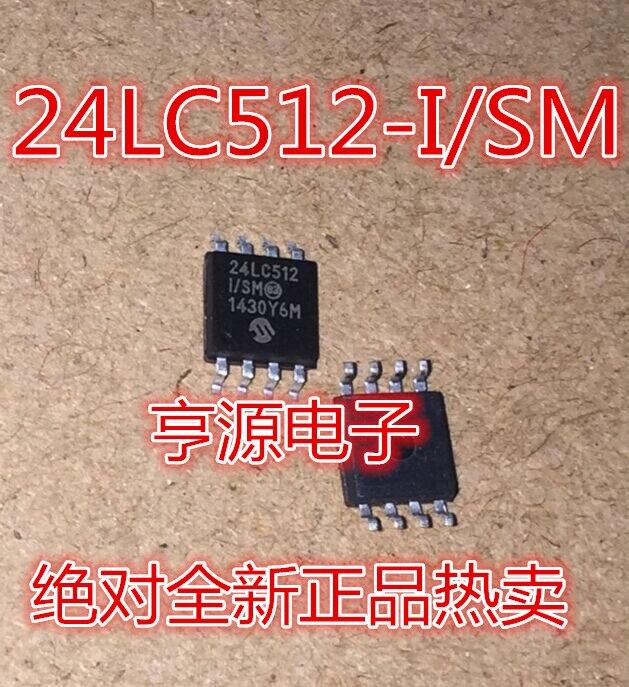 Si Тай и SH 24LC512-I/SM 24LC512 SOP-8 IC