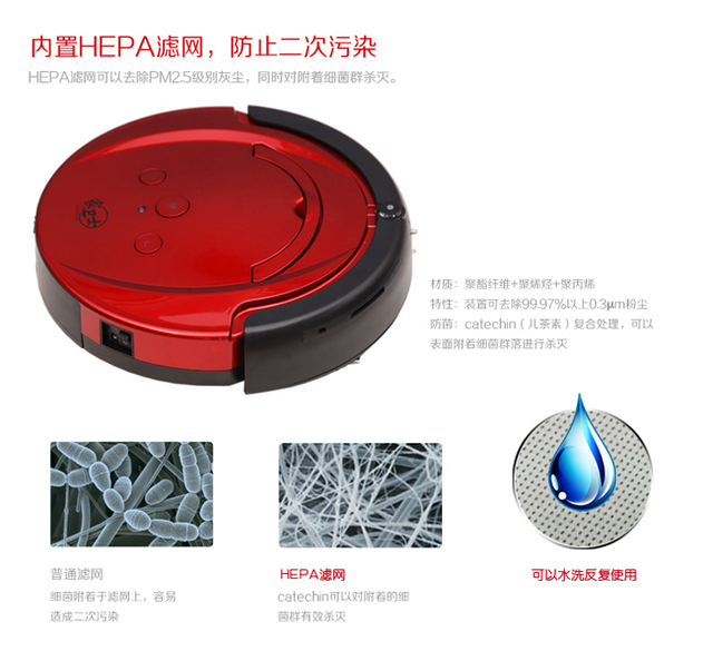 Vacuum Cleaner Models(Schedule, Virtual Wall,LCD touch screen,Auto Charge) Robot Cleaner high quality