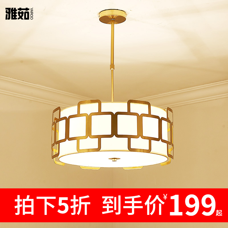 American style chandelier dining room bedroom furniture light imitation copper iron modern simple warm romantic meal american style simple iron candlestick