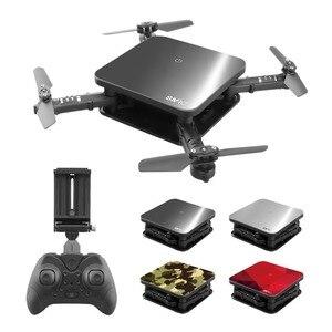 SMRC S1 RC Foldable Quadcopter