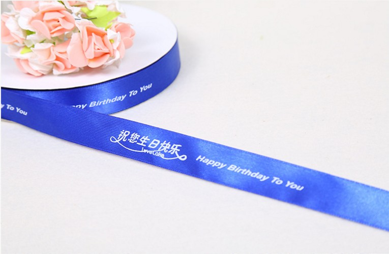 16mm Polyester Grosgrain Label Ribbons Choose Design and Length Free Postage