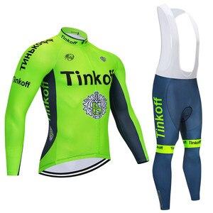 Image 2 - 9D Silikon! Tinkoff langarm radfahren jersey hosen fahrrad sport radfahren herbst tragen kleidung set Ropa Ciclismo
