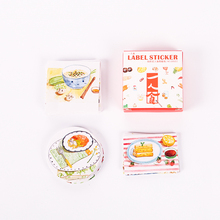 Mini Kawaii Cartoon Paper Sticker