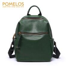 POMELOS Women Backpack 2019 Summer New Arrival Designer PU Leather For Back Pack School Bags Teenage Girls