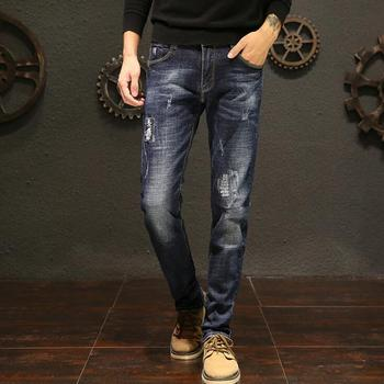2019 Hot Sales Long Length Stylish Jeans For Men Top Quality Male Pants Free Shipping 1
