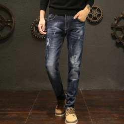 2019 горячие продажи Длинные Стильные джинсы для мужчин Высокое качество Мужские брюки бесплатная доставка