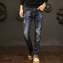 2019 Hot Sales Long Length Stylish Jeans For Men Top Quality Male Pants Free Shipping(China)