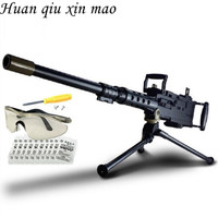 High Quality The New Simulation Submachine Gun Bursts Of Water Bullet Gun Military Model Children Toy