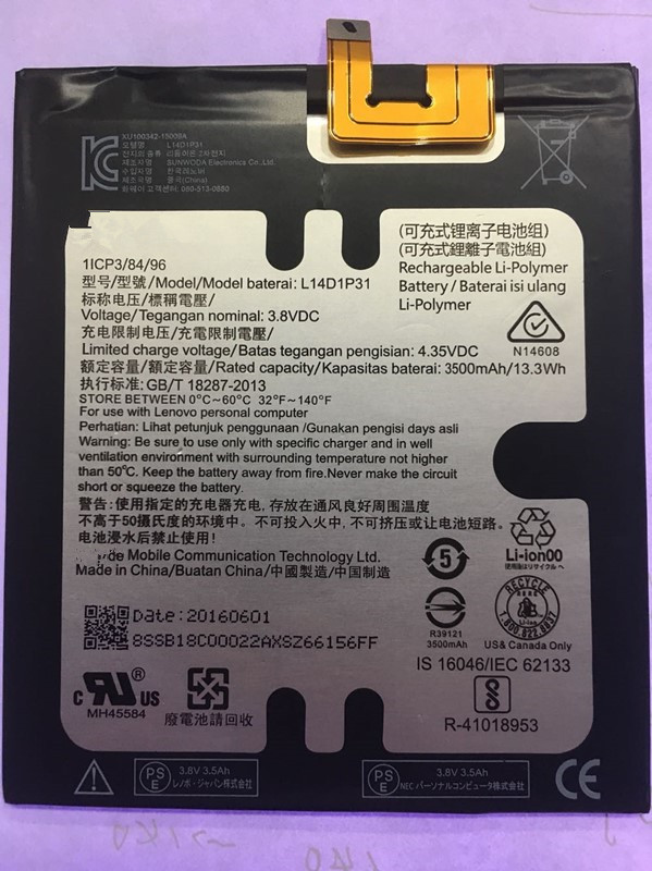 3500mAh L14D1P31 For Lenovo PB1-770N PB1-770M PHAB Plus Battery
