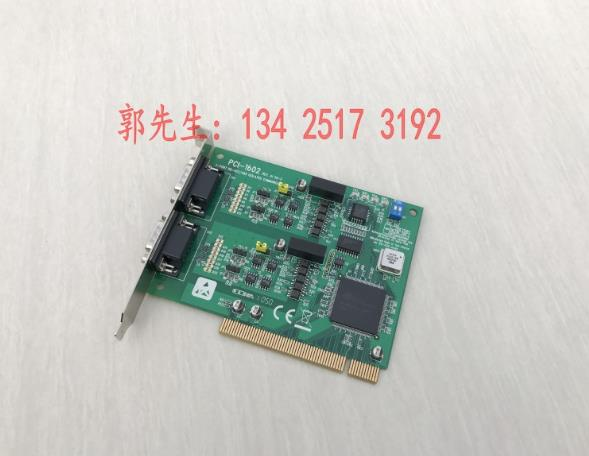 Through the quality test of 100%   PCI-1602 2-PORT RS-422/485 PCI-1602 REV.A1 Dual COM Port CardThrough the quality test of 100%   PCI-1602 2-PORT RS-422/485 PCI-1602 REV.A1 Dual COM Port Card