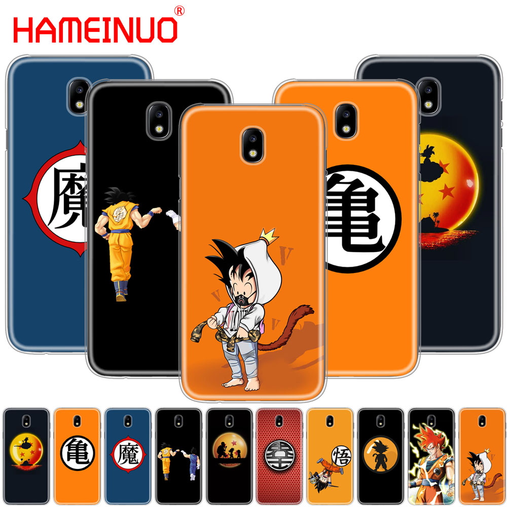 Half-wrapped Case Hameinuo Dragon Ball Saiyan Goku Logo Yellow Cover Phone Case For Samsung Galaxy J3 J5 J7 2017 J527 J727 J327 J330 J530 J730 Pro Pure Whiteness Cellphones & Telecommunications