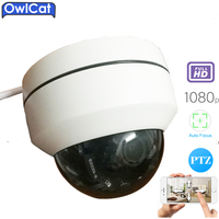 OwlCat SONY HD 1080P CMOS Dome PTZ IP Camera Indoor/Outdoor 2.0MP 3X OpticaL ZOOM Motorized Security CCTV Mini Camera IR Onvif
