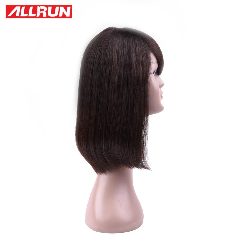 ALLRUN Malaysian Straight Hair Human Hair Wigs 12INCH Long Length Hair Wigs Side Part Non Remy Hair Free Shipping
