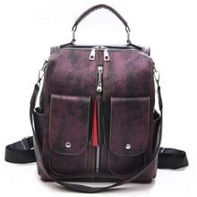 Pu Female Bag Retro Large Capacity Student Bag Travel Backpack