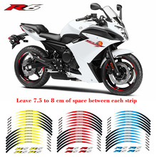 Hot sell Motorcycle front&Rear Edge Outer Rim Reflective Sticker 17inch Wheel Decals For YAMAHA YZFR6