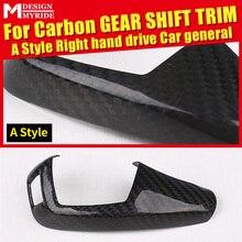 For BMW F22 F23 Universal Gear Shift Cover 220i 228i 230i 230ixD 235i Right hand drive Carbon Knob Car Interior