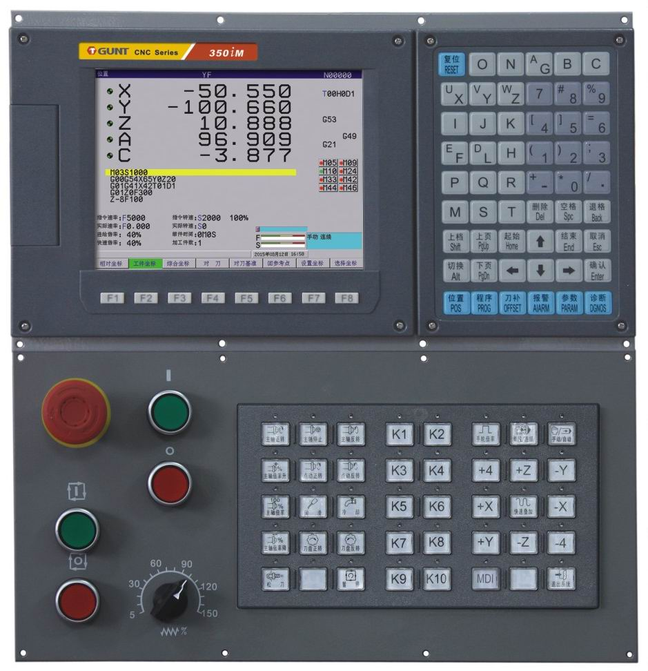Buy Manufacturer Coupons >> CNC Controller for Machine Center, Milling CNC Control ...