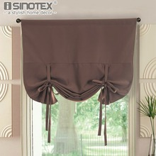 Solid Color Roman Curtains Blackout Polyester For Living Room Kitchen Window Sheer Curtains Coffee Bar Home Deocration 46*63''(China)