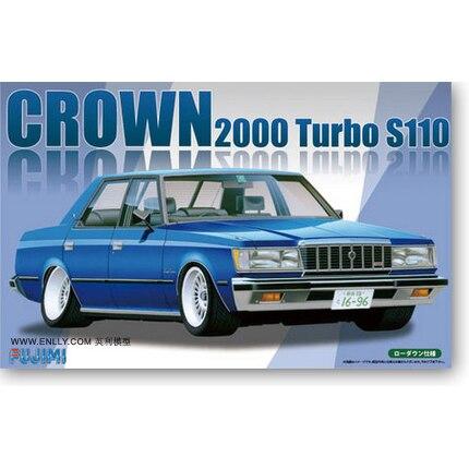 1/24  Crown 2000 Turbo S110 03951