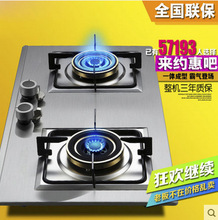 Free shipping gas stove  energy-saving stove double stainless steel household wholesale gas cooktop