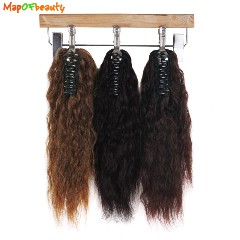 Mapofbeauty 16 40cm Long Claw Clip Ponytail Fake Hair Extensions