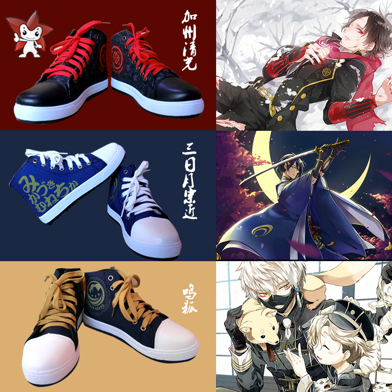 Anime Touken Ranbu Online Mikazuki Munechika Nakigitsune Kashuu Kiyomitsu Cosplay Canvas Dunk High Casual Shoes Adult Unisex