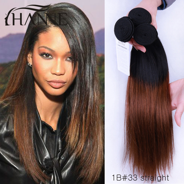 Chinese virgin hair straight 3pcs ombre human hair weave bundles chinese virgin hair straight 3pcs ombre human hair weave bundles dark brown 1b 33 straight weave pmusecretfo Images