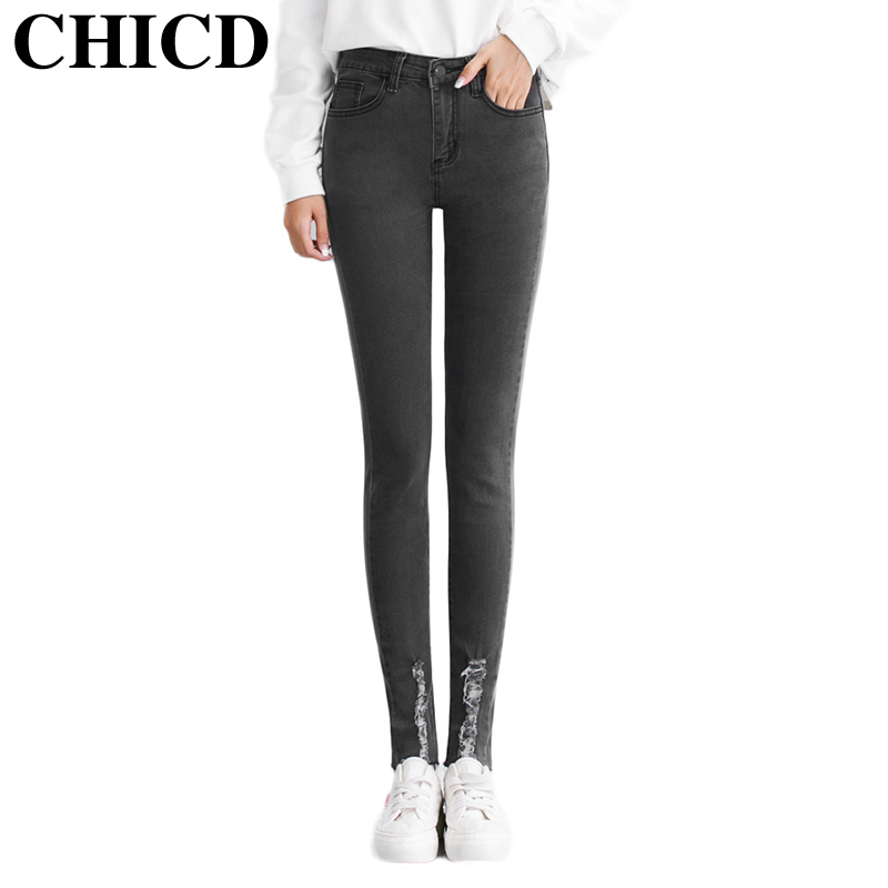 CHICD 2017 Women Skinny Jeans New Autumn Fashion Pencil Pants Denim Dark Grey Frayed Ripped Mid Waist Jeans XP284 chicd 2017 new women basic shorts summer fashion slim mid waist white letter printing pockets denim jeans shorts mujer xp377