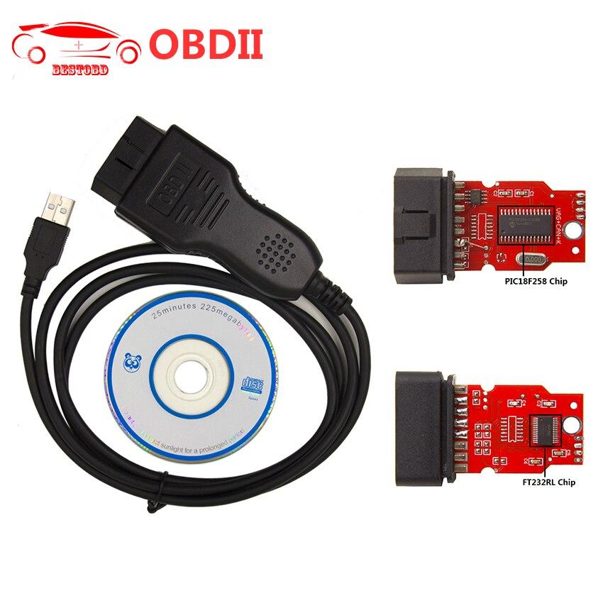 Prix pour OBD2 Câble De Diagnostic VAG PEUT Commandant 5.5 avec FT232RL PIC18F258 Puce pour VW/SKODA/SEAT/AUDI