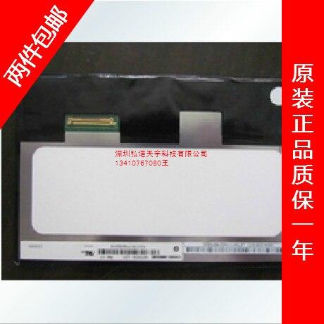 N070ICG-LD1 Rev.c1 1280X800 IPS