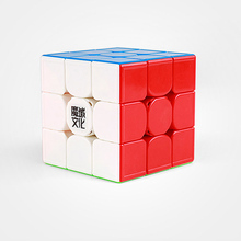 3x3x3 5.6cm Magic Domain Culture Gts3m Magnetic Magico Cubes Multicolor Game Special Speed Twist Competitive Smooth Cube Kid Toy magnetic levitation spinning high speed magic peg top gyroscope kid toy