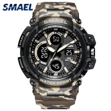 SMAEL Mens Chronograph Watch Waterproof 50M Sport Swim Dual Display Quartz 1708B Camo Military Army Watches