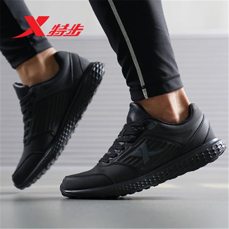 XTEP men's Athletic Trainers Air Cushion Damping Non-slip Sports Shoes Running Shoes Sneakers for Men free shipping 983419119057 free shipping nike air vapormax flyknit breathable women men s running shoes sports sneakers outdoor athletic shoes eur 36 47