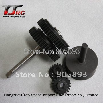 FG 2 speed transmission gear (POM)for 1/6 marder/beetle