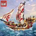 368PCS Pirate Ship Dragon Boat Enlighten  Marauder Building Blocks Model Sets Mini Compatible With Legoe Kids Toys