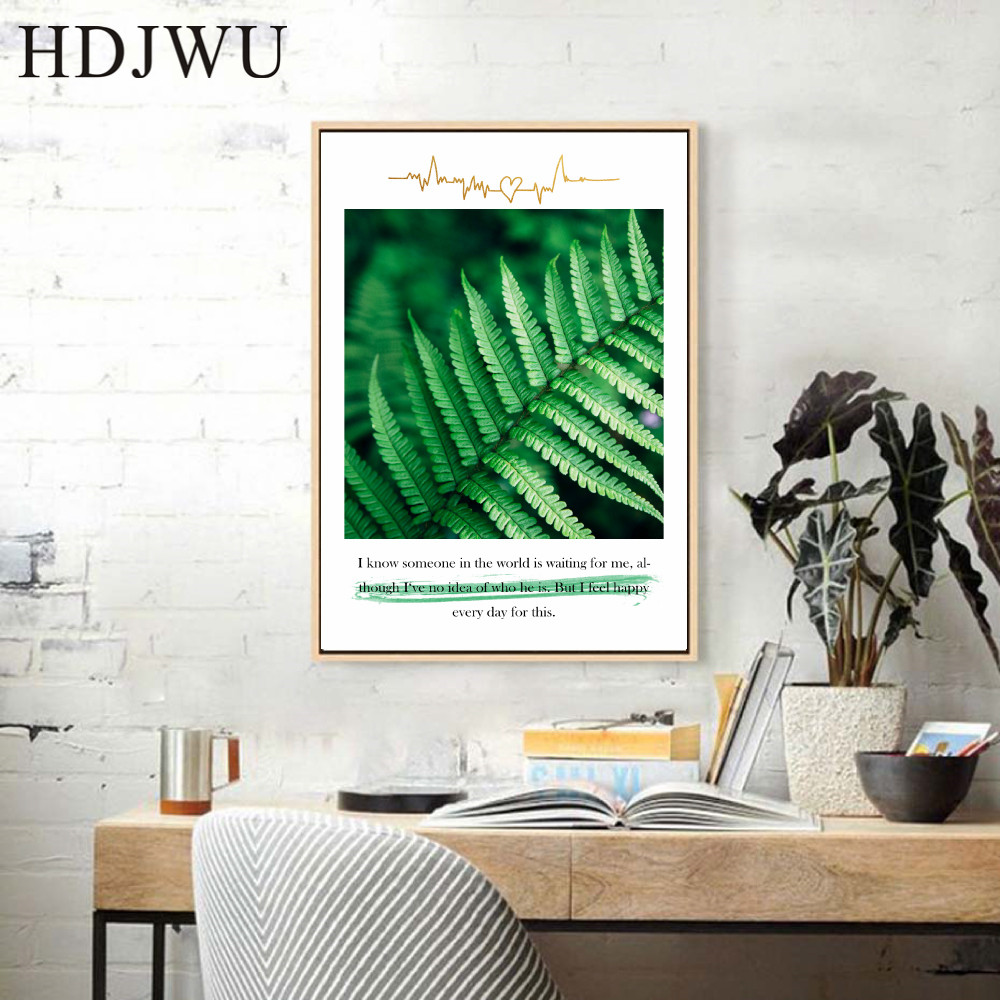 Nordic Art Home Decor Canvas Painting Wall Picture Green Plant Leaf Printing Wall Poster for Living Room AJ00110 in Painting Calligraphy from Home Garden