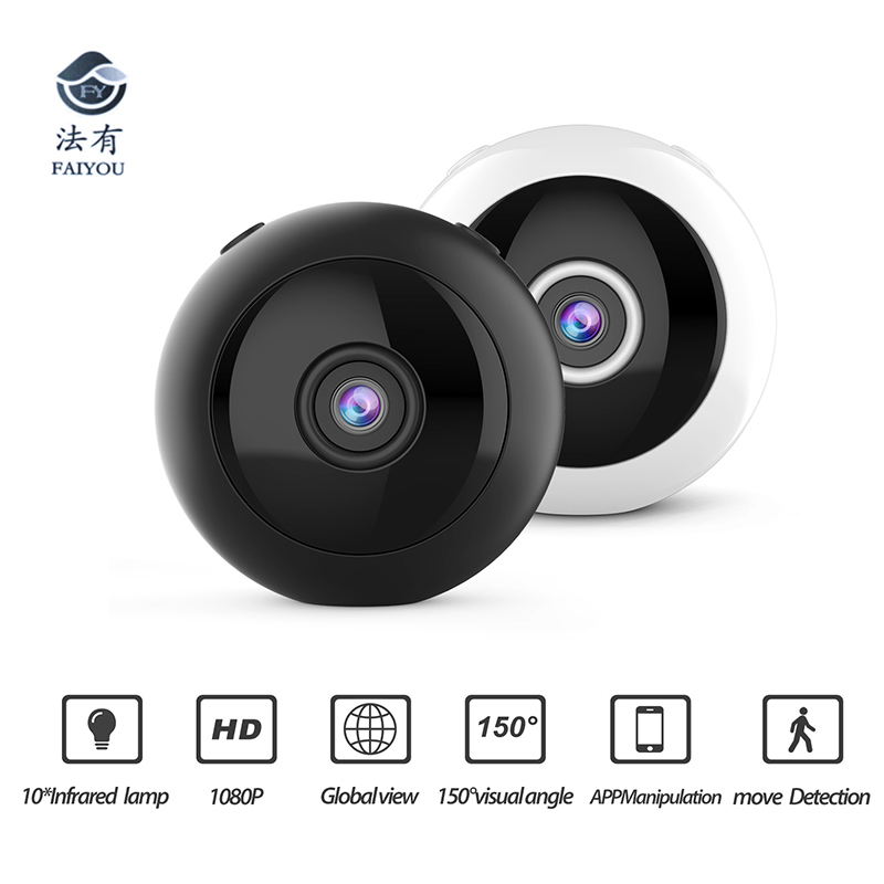 Magnet Absorb Flexibility Wide Angle WIFI Mini Security Camera IR Night Vision1080P IP P2P App Mobile Manipulation Motion DetectMagnet Absorb Flexibility Wide Angle WIFI Mini Security Camera IR Night Vision1080P IP P2P App Mobile Manipulation Motion Detect