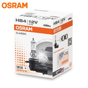 Zrealizuj zakupy OSRAM 9006 HB4 żarówka samochodowa żarówki reflektorów wysokiej wiązki światła mijania światła reflektorów żarówki halogenowe lampy 12V 51W (opakowanie pojedyncze) tanie i dobre opinie 12 v