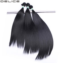 "Delice 16"" 18"" 20"" Women's Straight Hair Weaving Black Blonde Weft Heat Resistance Synthetic Hair Extensions(China)"
