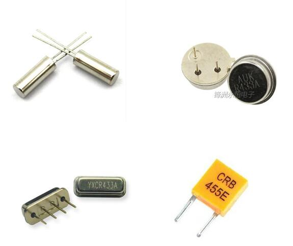 Electronic Components & Supplies Nice 10pcs Passive Crystal Oscillator 32.768khz 2x6 Cylindrical 32.768k/3x8mm 455khz/crb-455e/455k 433mhz R433a 433m Do You Want To Buy Some Chinese Native Produce?